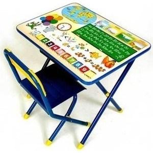 Фотография товара набор детской мебели Дэми ''Глобус'' складная (синий) (129065)