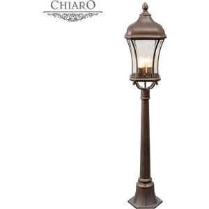 Уличный фонарь Chiaro 800040203 освещение