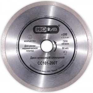 Диск алмазный Prorab 200х25.4мм (CC 101-200T)