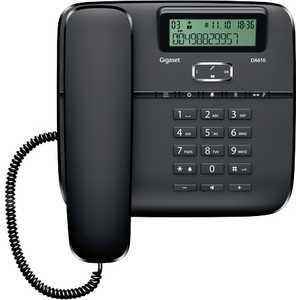 Проводной телефон Gigaset DA610 black дополнительная трубка gigaset a220h для a220
