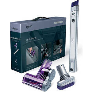 ��������� Dyson ����� ��� ������ � ���������� (Car Cleaning Kit)