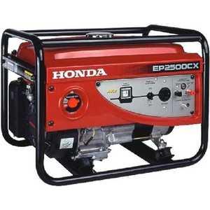 Генератор бензиновый Honda EP2500CX1 RG