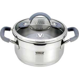 Купить кастрюля Vitesse D 22 см (4.3 л) VS-2115 (149352) в Москве, в Спб и в России