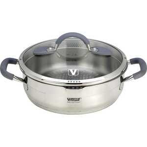 Купить кастрюля Vitesse D 26 см (4.5 л) VS-2119 (149356) в Москве, в Спб и в России