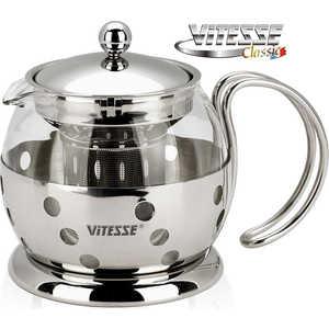 Заварочный чайник Vitesse 0.7 л VS-8319 чайник заварочный vitesse цвет серый 0 9 л