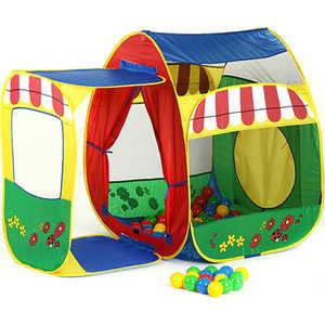 Игровой домик Calida Домик с пристройкой и 100 шаров 679 microsoft office 365 для дома расширенный подписка на 1 год [цифровая версия] цифровая версия