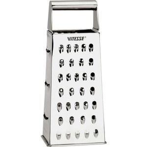 Тёрка Vitesse VS-8610