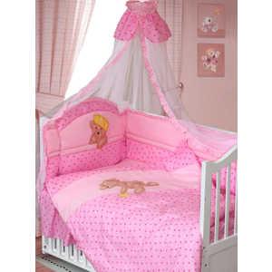 Комплект в кроватку Золотой гусь Мишка-царь 8 предметов (розовый) 1086