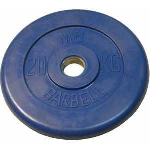 Диск обрезиненный MB Barbell 51 мм 20 кг синий Стандарт диск обрезиненный d31мм mbbarbell mb pltc31 2 5 кг синий