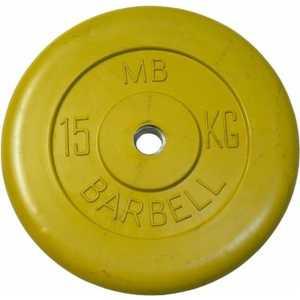 Диск обрезиненный MB Barbell 26 мм 15 кг желтый Стандарт диск обрезиненный star fit bb 201 d 26 мм стальная втулка 15кг