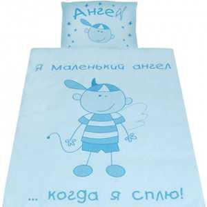 Комплект постельного белья Золотой гусь ''Растём весело'' (голубой) 2282