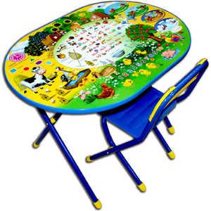 Набор детской мебели Дэми ''Овал-Весёлая ферма'' (синий)