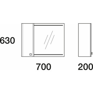 Зеркальный шкаф Edelform нота 75 белый (2-641-00-S)