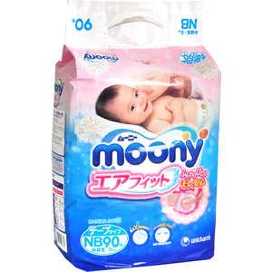 Подгузники Moony N/B до 5кг 90шт 4903111243785