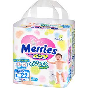 Трусики - подгузники Merries L 9-14кг 22шт 4901301509109