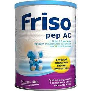 Смесь Friso специальная молочная Frisopep АС с нуклеотидами при аллергии на молоко, сою 0-12 мес 400 гр 8716200496360