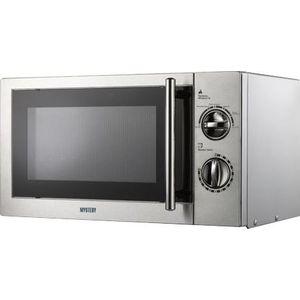 все цены на Микроволновая печь Mystery MMW-1708 онлайн