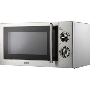 Микроволновая печь Mystery MMW-1708 цена