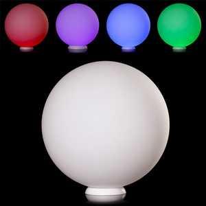 Наземный светильник MW-LIGHT 812040216