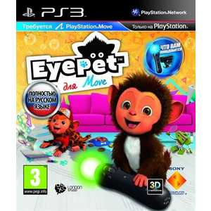 Игра для PS3  EyePet (только для PS Move) (Platinum) (PS3, русская версия)