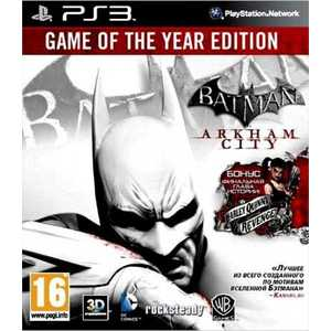 Игра для PS3  Batman: Arkham City Game of the Year Edition (PS3, русские субтитры)
