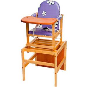 Стол-стул для кормления ПМДК ''Октябренок (ромашки/фиолетовый/светлый дуб/бук)