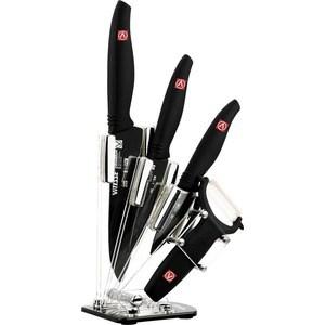 Набор керамических ножей Vitesse из 5-ти предметов VS-2723