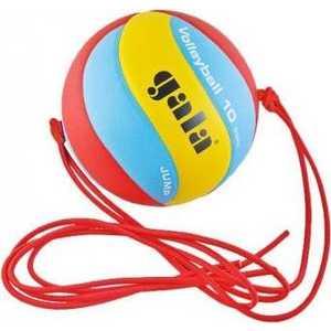 Мяч волейбольный на растяжках Gala Jump размер 5, цвет красно-сине-желтый