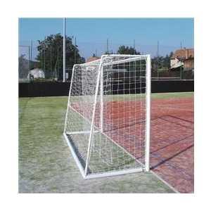 Сетка-гаситель для гандбола и футзала Kv.Rezac 12925177, цвет белый сетка волейбольная glav 03 200 любительская нить d 2 мм без троса