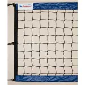 Сетка для пляжного волейбола Kv.Rezac 15015898004, цвет черный сетка для бадминтона со стойками torneo nt 100t