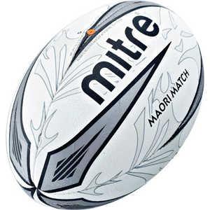 Мяч для регби Mitre Maori Match (BB4109), размер 5, цвет бело-черно-серебристый  - купить со скидкой