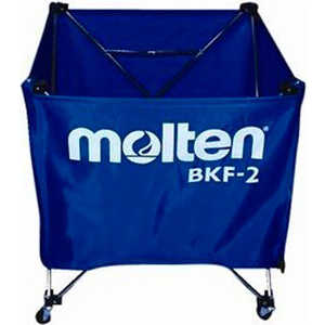 Корзина для мячей Molten BKF-2