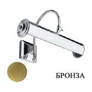 Светильник Bagno Associati Old Brass Applique (AP51492)