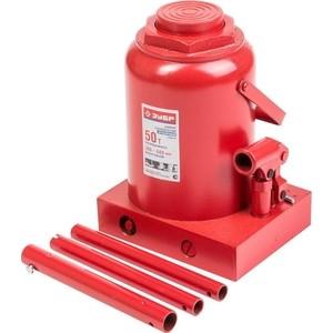 Домкрат гидравлический бутылочный Зубр 50т 300-480мм ''Эксперт'' (43060-50)