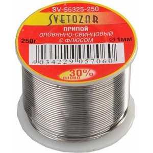 Припой СВЕТОЗАР оловянно-свинцовый 30процентов Sn/70процентов Pb 250гр (SV-55325-250)