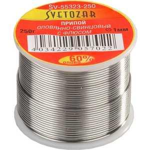 Припой СВЕТОЗАР оловянно-свинцовый 60процентов Sn/40процентов Pb 250гр (SV-55323-250)
