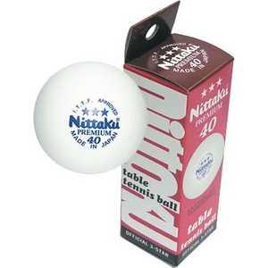 Мяч для настольного тенниса Nittaku Premium 3 звезды, диаметр 40 мм, цвет белый, в упаковке 3 шт.