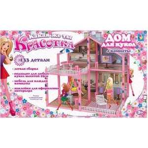 Дом для кукл 1Toy с мебелью Т51874