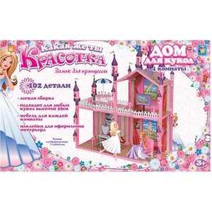 Замок для кукол 1Toy с мебелью Т51875