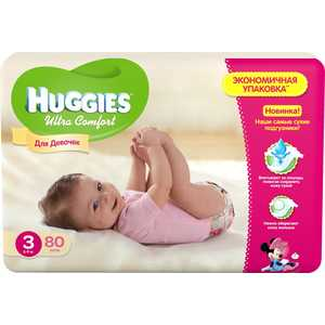 Подгузники Huggies ''Ultra Comfort'' 8-14кг 80шт Giga Pack для девочек 5029053543680