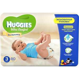 Подгузники Huggies ''Ultra Comfort'' 8-14кг 80шт Giga Pack для мальчиков 5029053543673