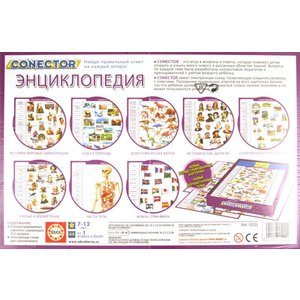 Электровикторина Educa Энциклопедия 15222