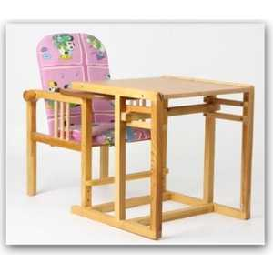 Стол-стул для кормления ПМДК ''Слоник'' (розовый)