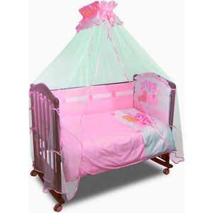 Комплект постельного белья Сонный Гномик ''Пуговки'' 3 предмета (розовый) сатин 365