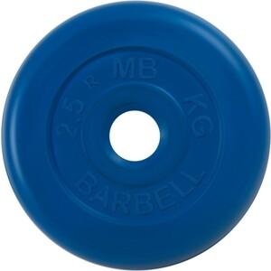 Диск обрезиненный MB Barbell 26 мм 2.5 кг синий ''Стандарт''