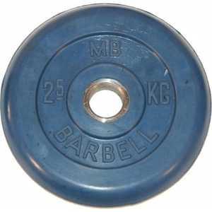 Диск обрезиненный MB Barbell 51мм 2.5кг синий ''Стандарт''