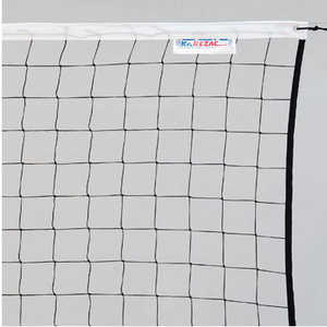 Сетка волейбольная Kv.Rezac арт. 15935108, черный