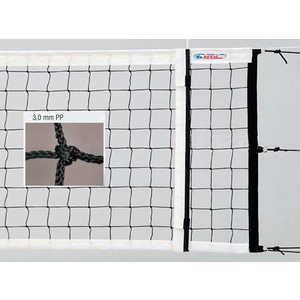 Сетка волейбольная Kv.Rezac арт. 15075130 сетка волейбольная glav 03 200 любительская нить d 2 мм без троса