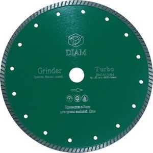 Диск алмазный Diam 75х22.2мм Grinder Турбо (000247) круг алмазный hard ceramics 125x22 2 мм diam 000526