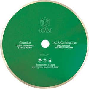 Диск алмазный Diam 125х22.2мм Granite